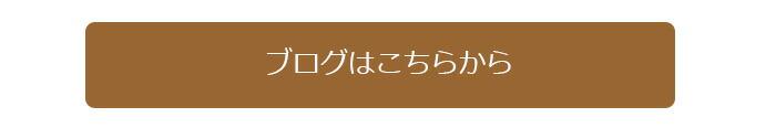 カタログ表紙撮影話ブログ