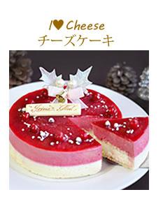 ジャンルから選ぶ-チーズケーキ