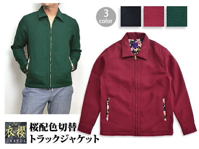 Sakurastyle Japanese Modern Design Clothes And Items Cherry Color