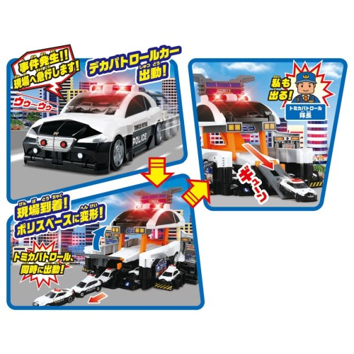 TOYLAND CLOVER: It is decapolice car police car ...