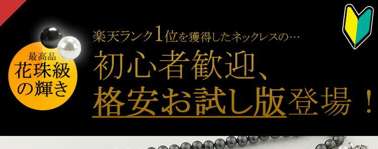 花珠級8mm貝パールネックレスセット