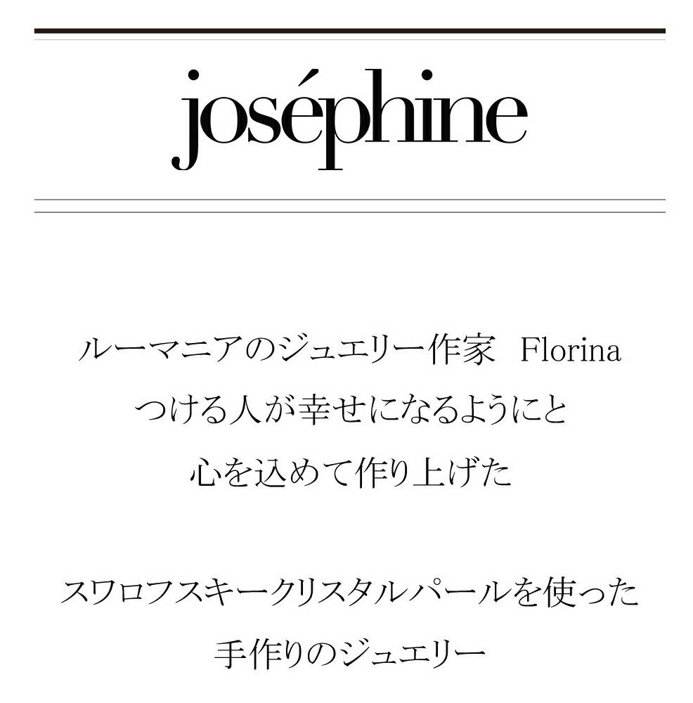 sakuya jpsephine