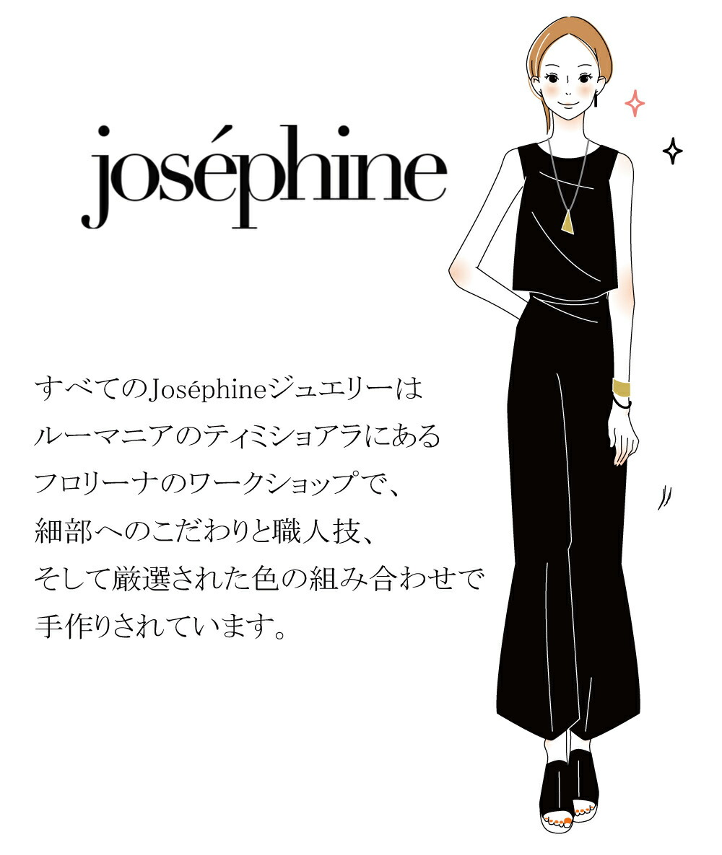 sakuya josephineとは