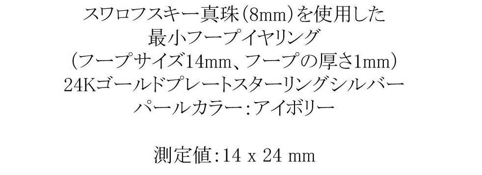 sakuya sサイズスペック