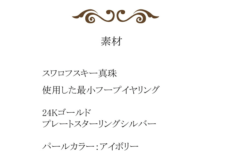 sakuya 素材