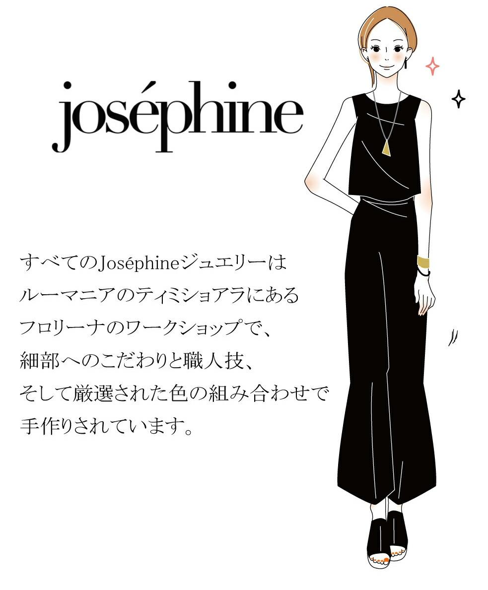 sakuya josephine