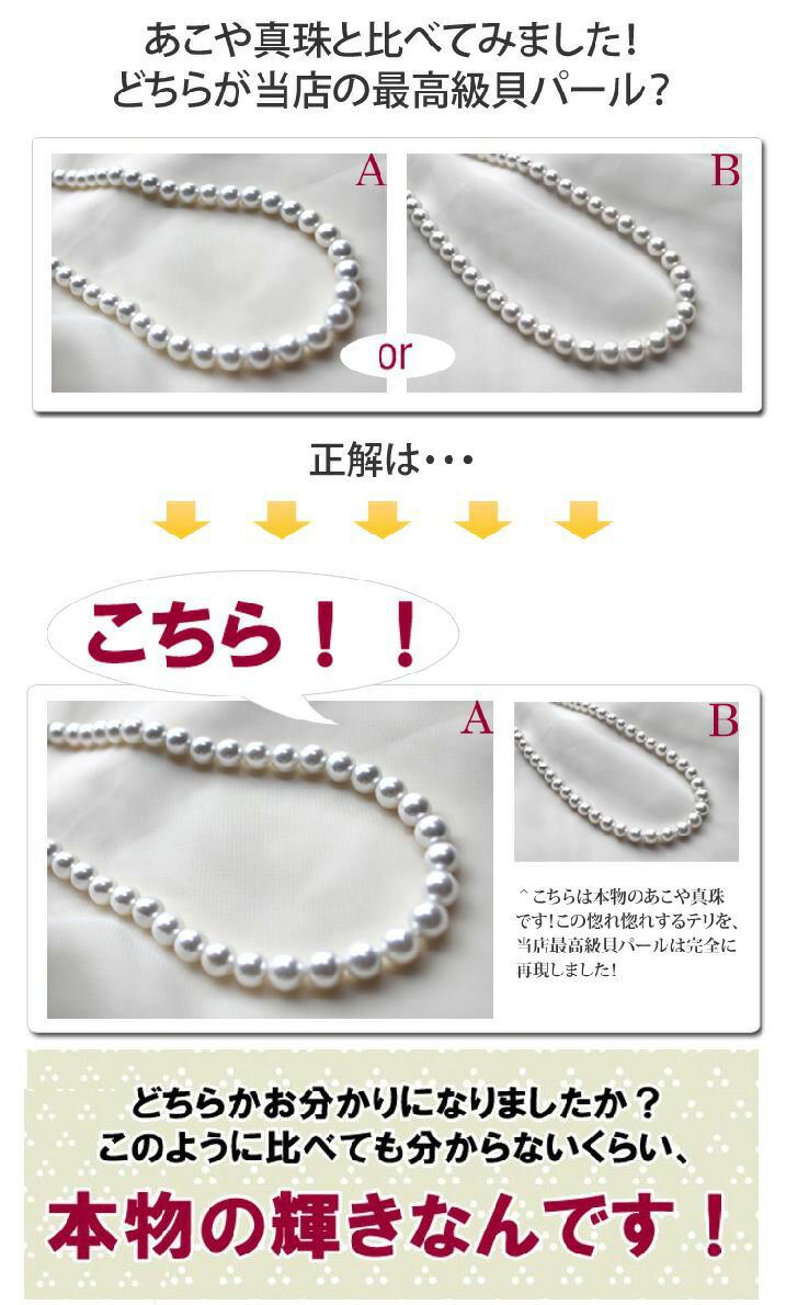 淡水パール セミロングネックレスセット イヤリングorピアス 6mm真珠 ホワイトorブラック ホワイトデーに!_比較画像