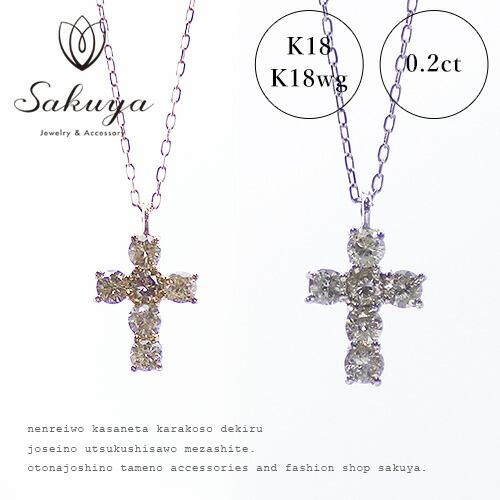 ダイヤモンド一粒ネックレス K18g K18wg K18pg pt