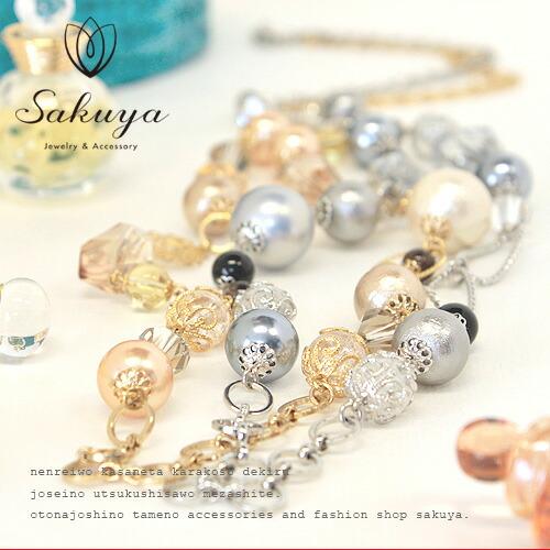 真珠,パール,ロングネックレス