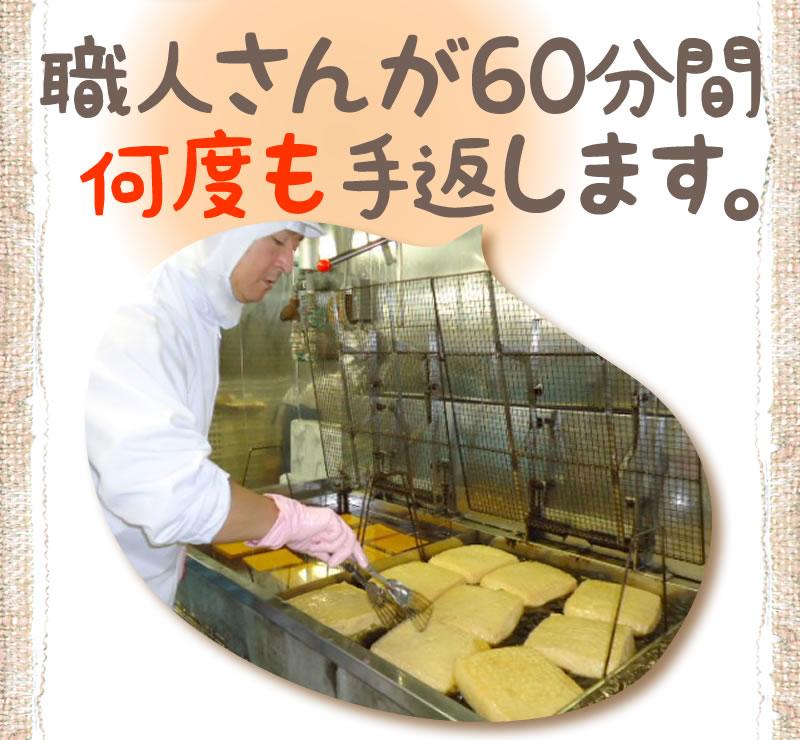 豆乳濃度が高いからほんのり豆の風味