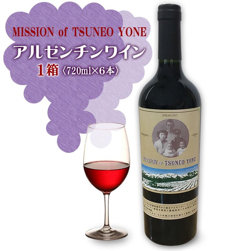 父子二代60年の夢のワイン