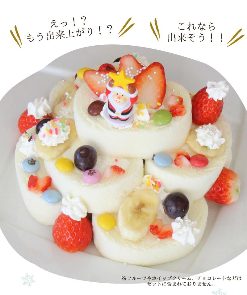 簡単豪華な手づくりデコレーションケーキ
