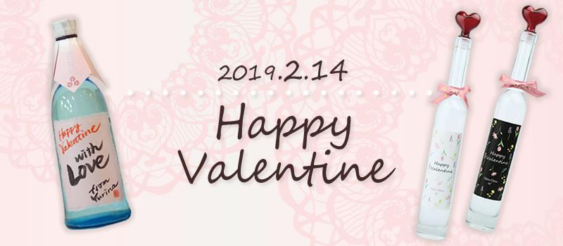 ちこり村のバレンタイン