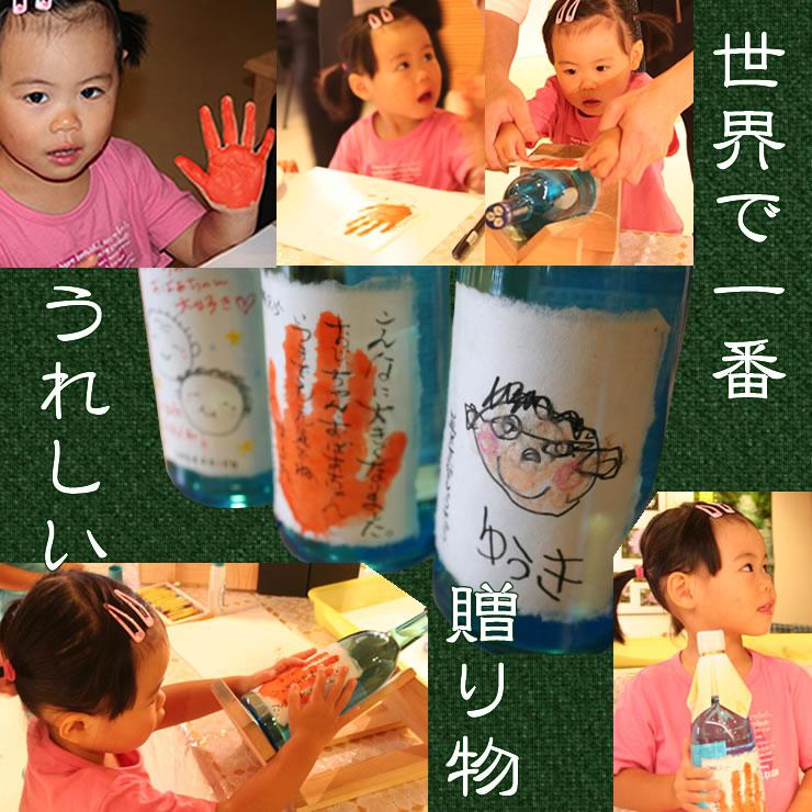 手形・手描きラベル
