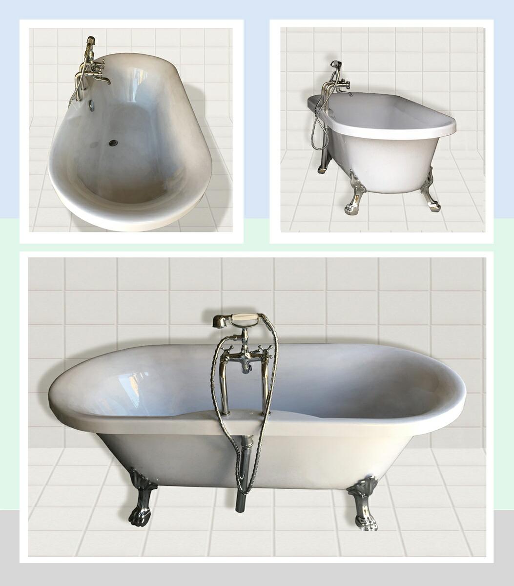 激安!エレガントバスタブ 猫足バスタブ、お風呂、ユニットバス、浴槽