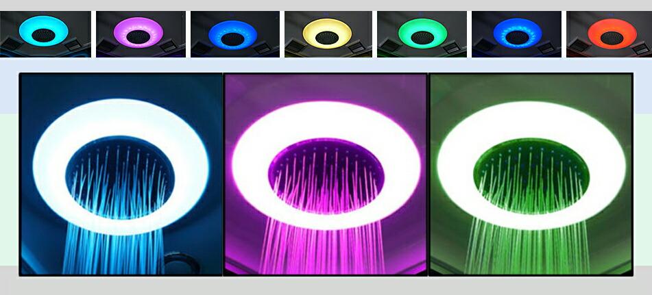 light、ライト、LEDライト、coloredroof、多色の照明、電気が付いています、7色の輝き