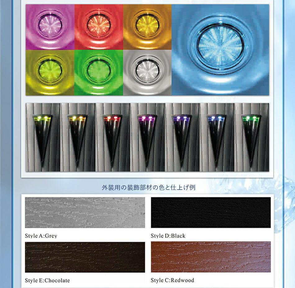 配管、サイズ、標準装備 組み立て図 図 表、色見本、外装、アクリル