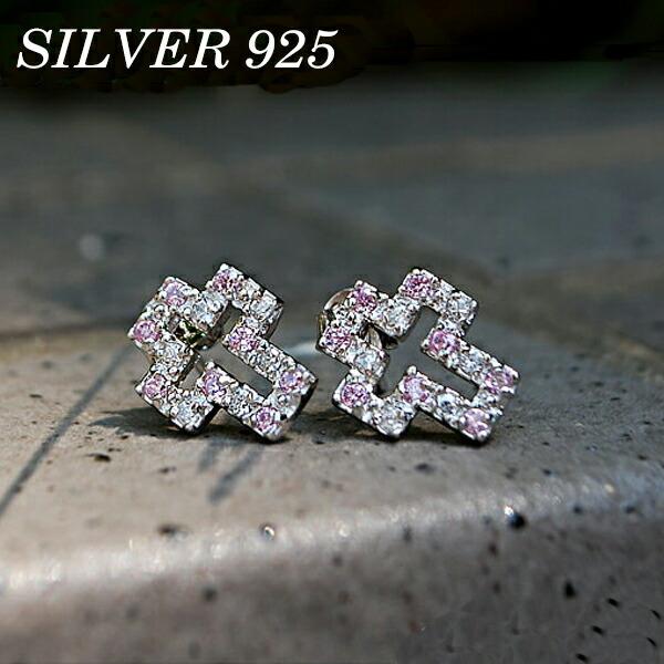 【メール便配送】シルバー925 ミニクロスピアス ピンク ジルコニア使用 ブランド Lord of Silver