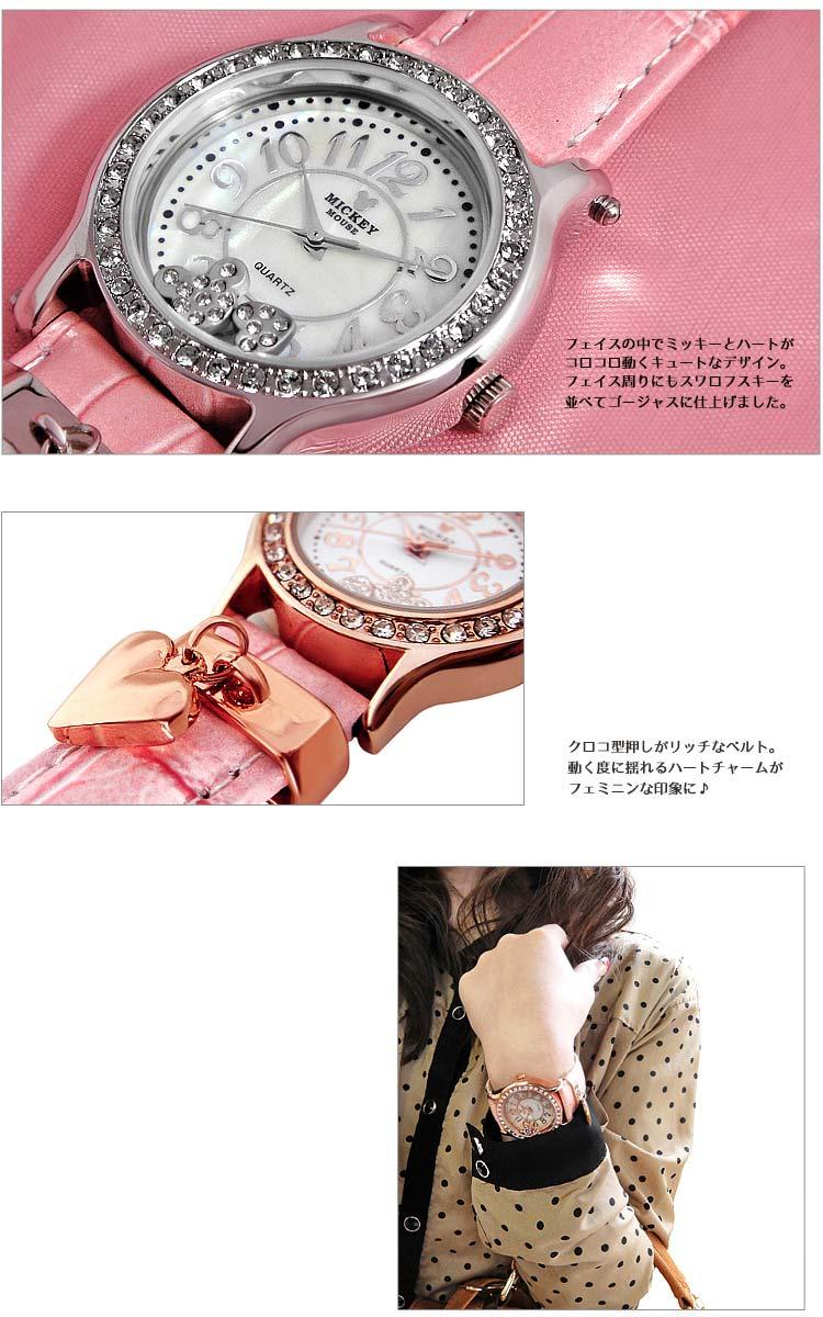 ディズニー 腕時計 レディース Disney ミッキーハートチャーム 腕時計 キッズ 女性本牛革ベルト スワロフスキー