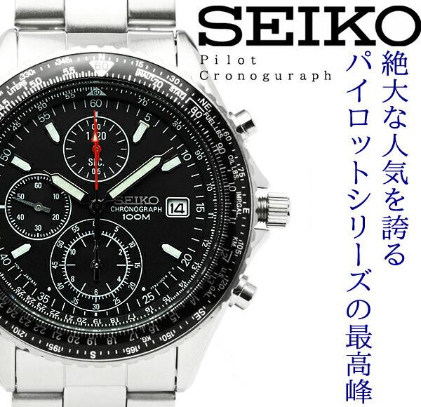 big sale 4983d 0fa74 SEIKO ダッフィー セイコー パイロット スヌーピー クロノグラフ ...