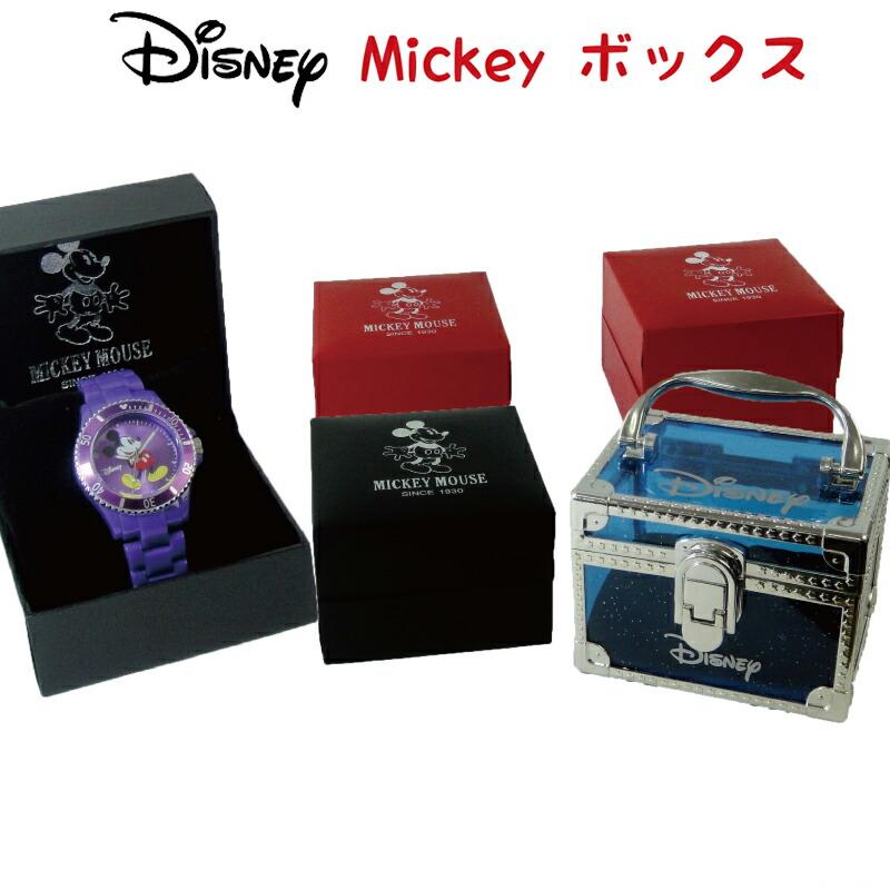 ディズニー 腕時計 ボックス 箱 Disney 生誕80周年記念ロゴ付 小物入れ 雑貨 箱 名刺入れ おもちゃ箱 時計入れ 15個セットは送料無料 時計 ケース アクセサリーケース ジュエリーボックス クッション付 限定