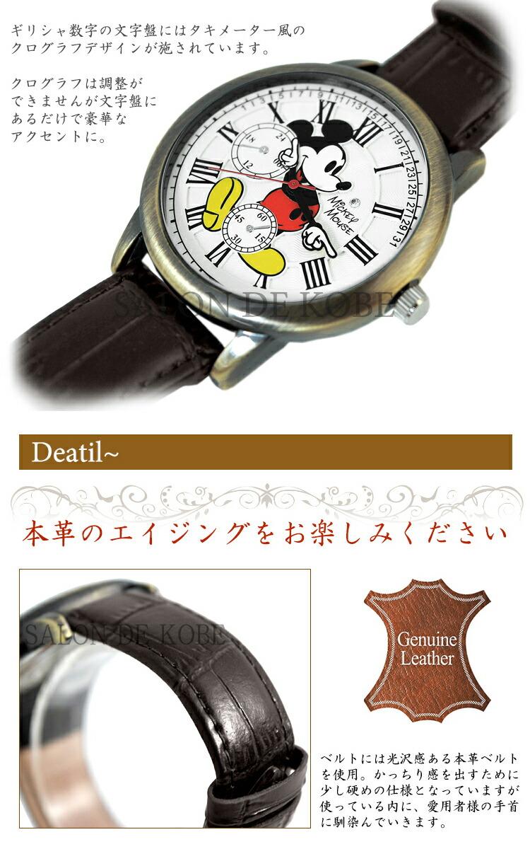 楽天市場】ディズニー 腕時計 本革 スワロフスキー 腕時計 ヴィンテージ