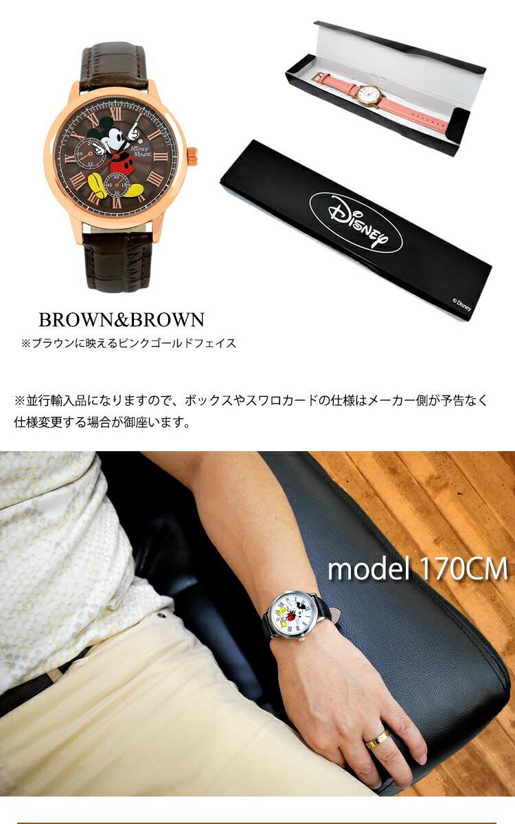 ディズニー 腕時計 本革 ヴィンテージ ユニセックス メンズ レディース
