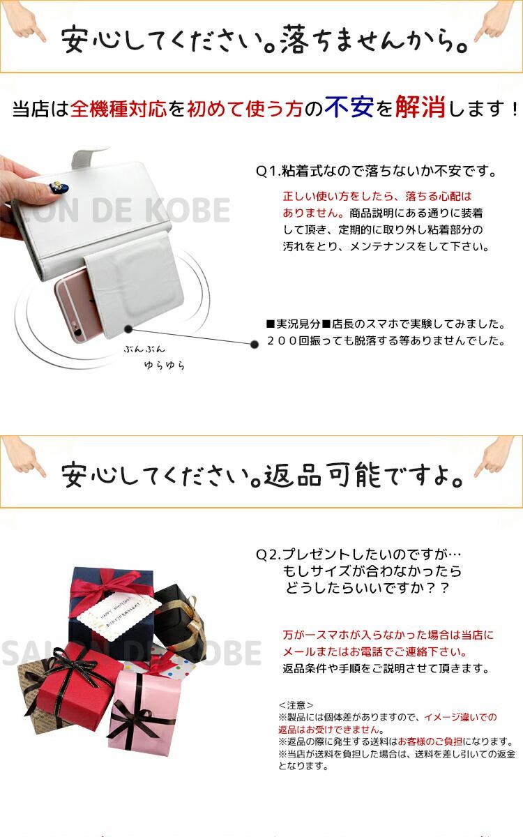 スマートフォン iPhone5 iPhone5s iPhone6 iPhone6s