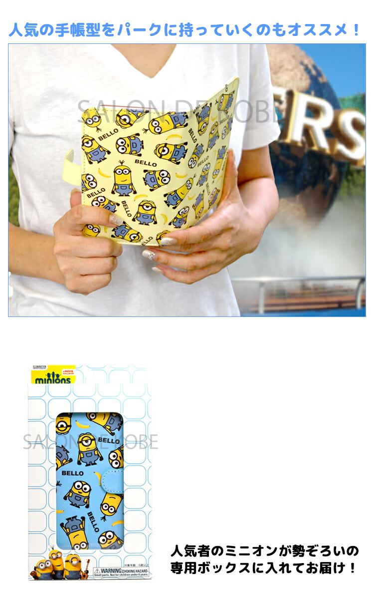 スマホケース GALAXY ミニオン ボブ 手帳型 全機種対応 スマホカバー iPhone iPhone6sh04g カバー Xperia ユニバーサルエクスペリア 手帳型ケース スマートホン ケース キャGALAXY S7 Edge カバー S7Egde エクスペリア ミニオングッズ ミニオンズ ミニオン MINIONS