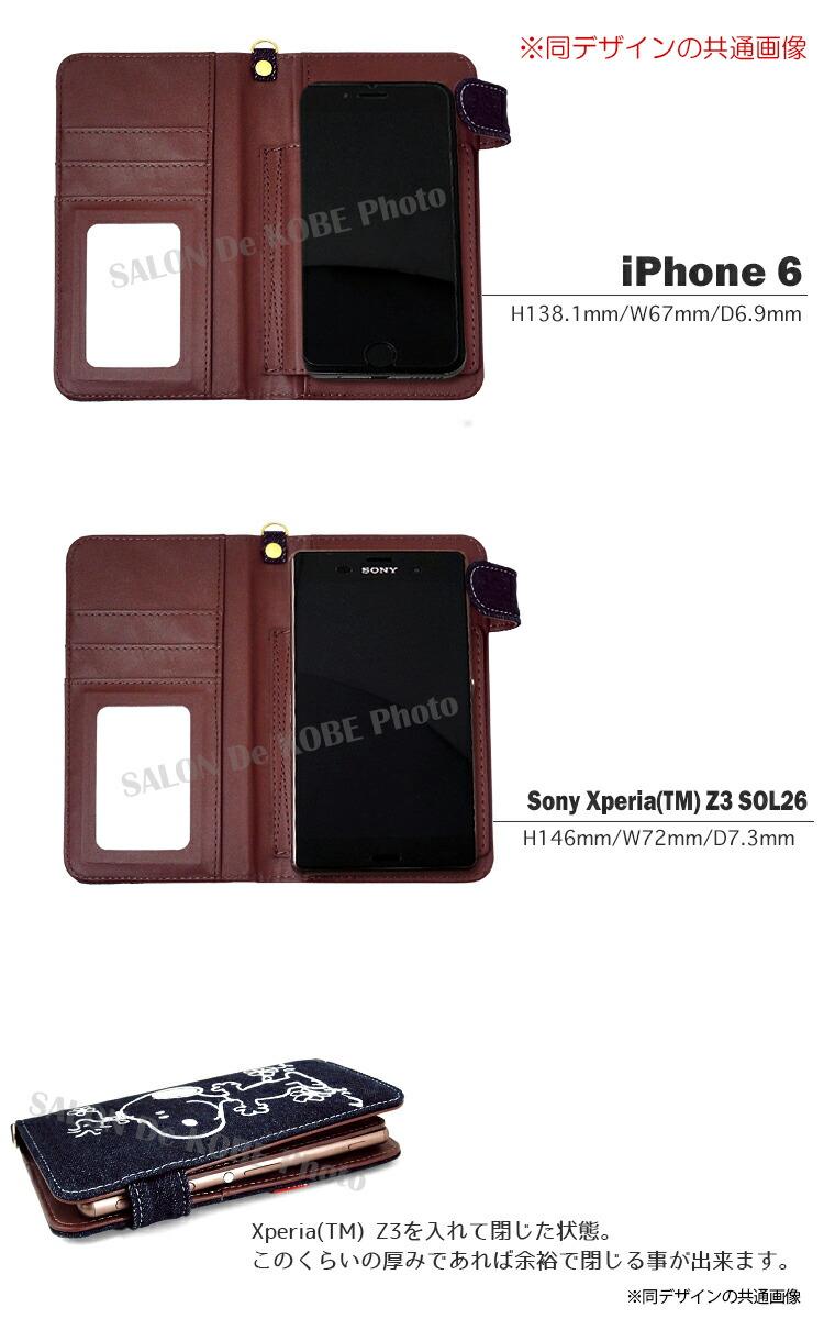 ディズニー 全機種対応 スマホケース 手帳型 iPhone ミッキー ミニースマホケース 手帳型