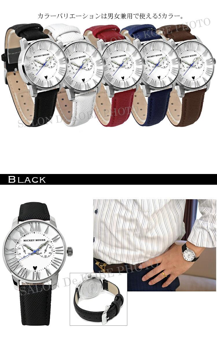 腕時計 ディズニー レディース メンズ ミッキー 腕時計 3D 立体 インデックス 時計 Disney ユニセックス