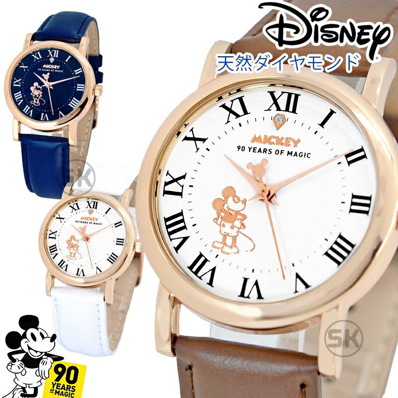 ミッキー 90周年 腕時計 ディズニー キッズ レディーズ 女の子 コラボ グッズ 限定 生誕90周年 本革 ミッキー生誕90周年記念腕時計 ミッキーマウス DISNEY うで時計 時計 WATCH T-シャツに
