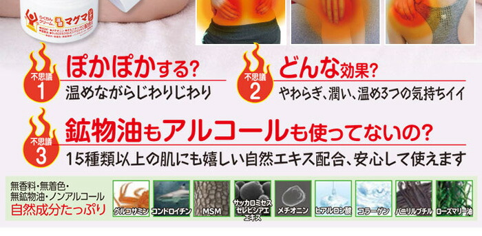 ●500 g of easy cream sense of heat magma dione is refillable