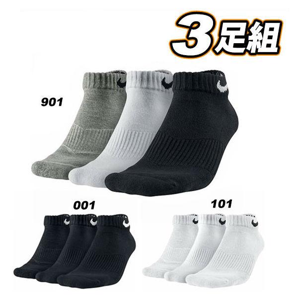 ナイキ 3足組ソックス