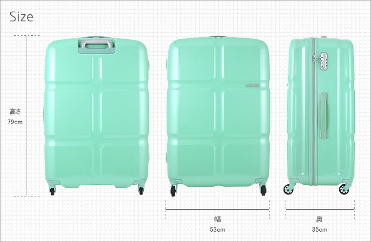 samsonite rakuten global market samsonite samsonite american tour star suitcase cube pop. Black Bedroom Furniture Sets. Home Design Ideas