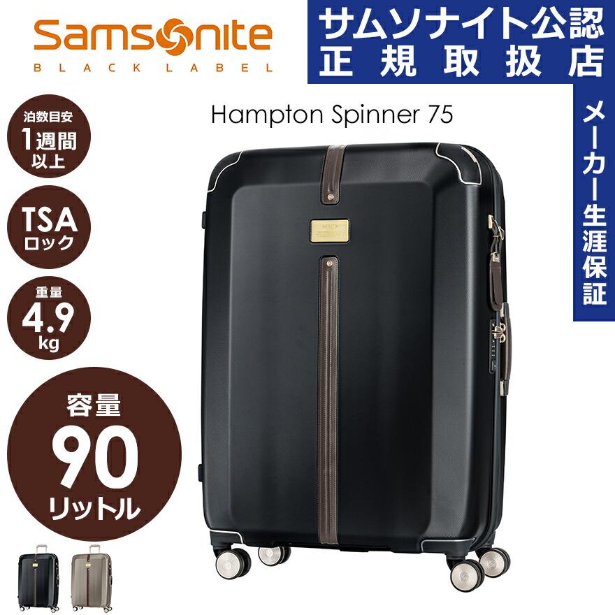 485d79cec300 サムソナイト・ジャパン公式 楽天市場店|トップページ