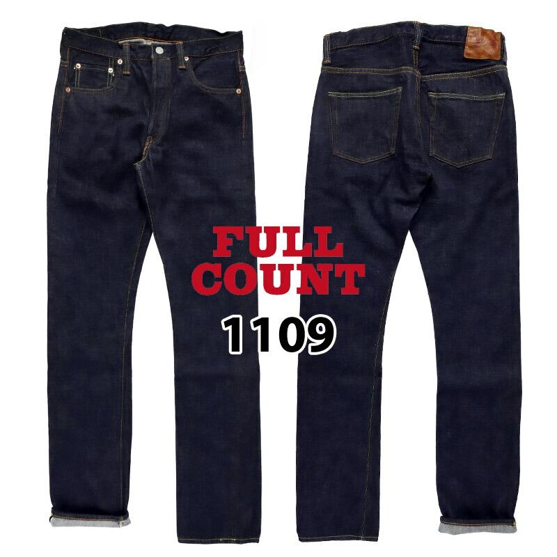 Fc 1109w