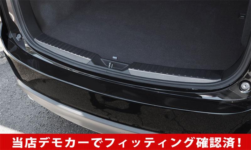 CX-5 スカッフプレート ラゲッジエンド ブラック