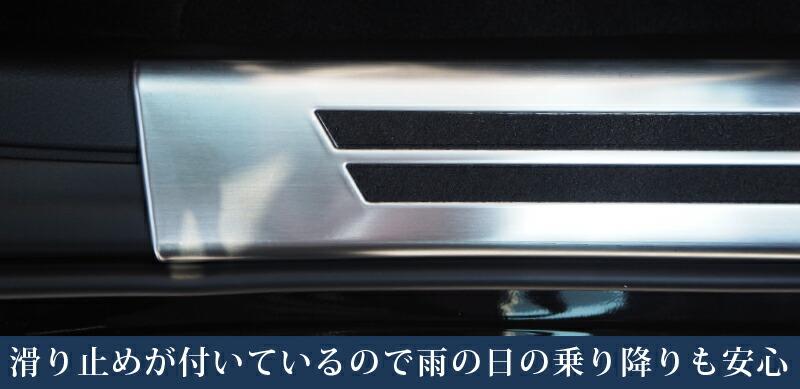 MAZDA3 マツダ3 カスタム 外側&内側 スカッフプレート