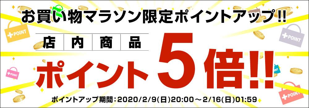 "Custom Orange Car 2 Poster 24/"" x 16/"""
