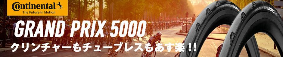 GRAND PRIX 5000