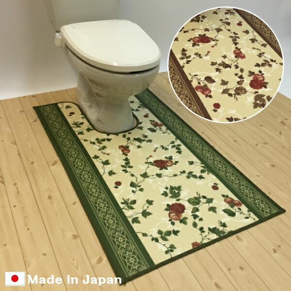 汚れてもサッと拭くだけ♪撥水トイレマット【バラ】