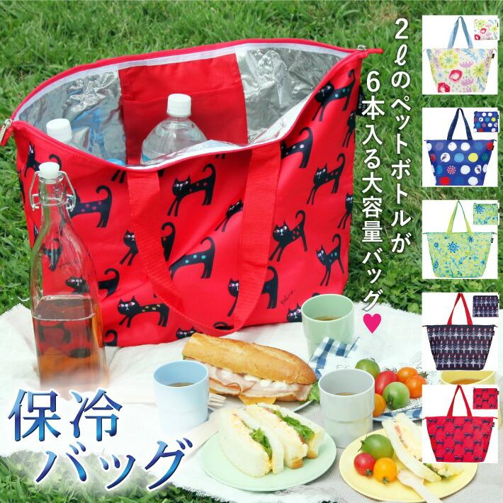 暑い季節の必需品!大容量 折りたたみ 保冷バッグ