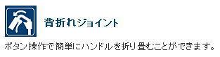 miki_seore-joint.jpg