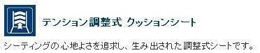 miki_tensihon-cs.jpg