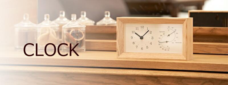 時計 掛け時計 置き時計 電波時計