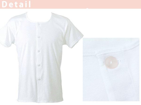 紳士用半袖ボタン付きシャツ:下着 通販│三軒茶屋通信インナーウエア三恵
