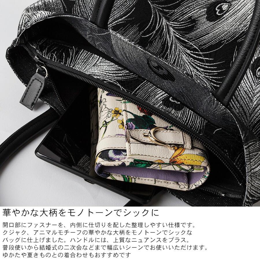 ふじやま織手提げバッグ(中仕切り):下着 通販│三軒茶屋通信インナーウエア三恵
