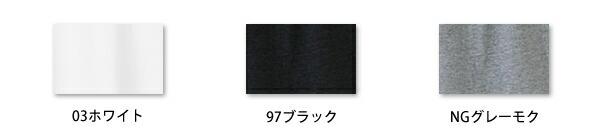 GTホーキンス3PパッケージTシャツ│三軒茶屋通信インナーウエア三恵