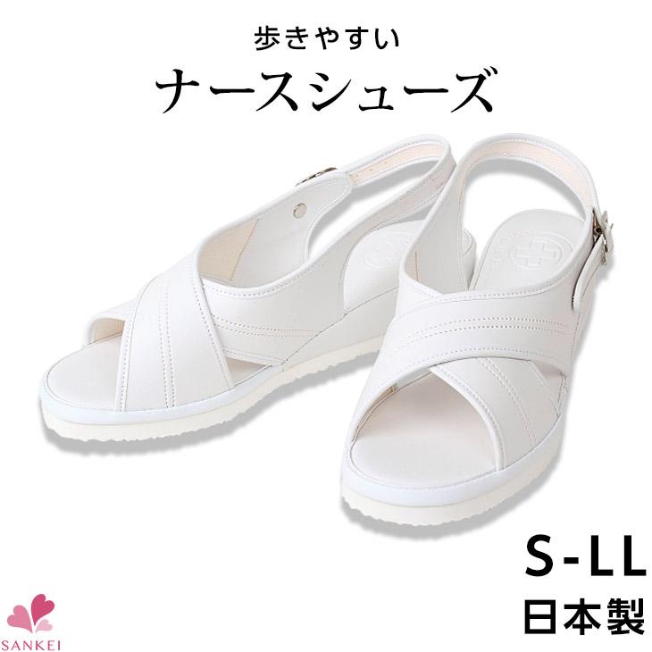 靴:下着 通販│三軒茶屋通信インナーウエア三